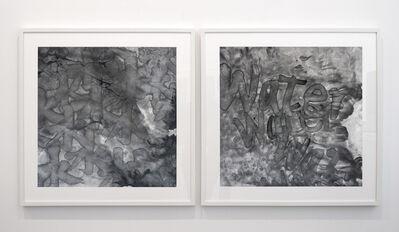 Zhang Jian-Jun 張健君, 'Water-Water', 2002