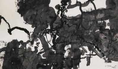 Wang Chuan 王川, '1997 No. 16', 1997