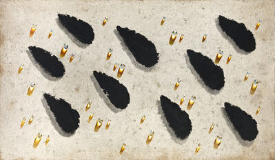 Kim Tschang-yeul, 'Water Drops'