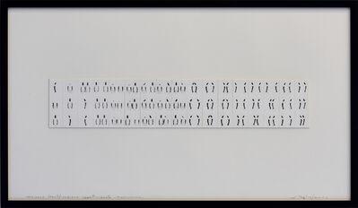 Aldo Tagliaferro, 'Riscrivendo (particolare 3)'