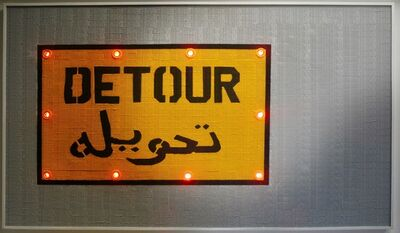 Abdulnasser Gharem, 'Detour (from the series Restored Behaviour)', 2009