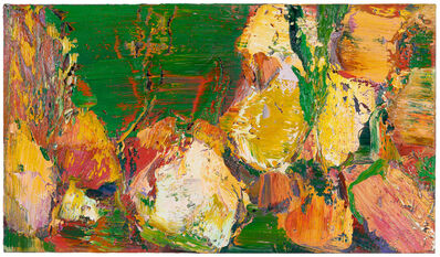 Yin Zhaoyang 尹朝阳, 'Landscape', 2015