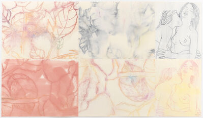 Ghada Amer & Reza Farkhondeh, 'The Gardens Next Door B', 2010