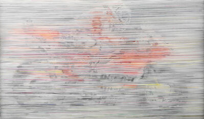 Song Yang, '赛车手 Racer', 2020