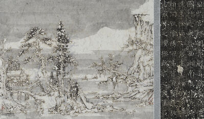 Wang Tiande 王天德, 'Snow along the River Bank 雪走溪岸图', 2019