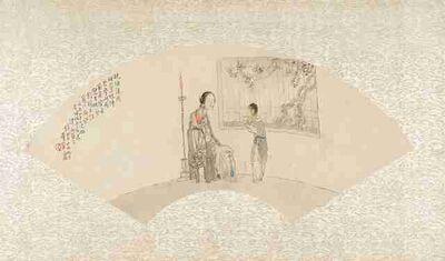 Qian Hui'an, 'Figures'