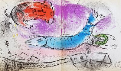 Marc Chagall, 'The Blue Fish', 1957