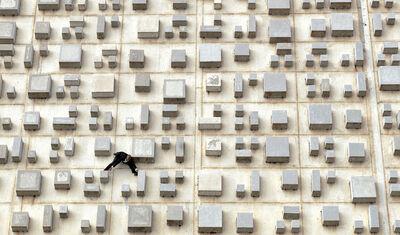 Vincent Fournier, 'Facade of the Claudio Santoro National Theater, concrete panel by Athos Bulcão, Brasília, 2012', 2012