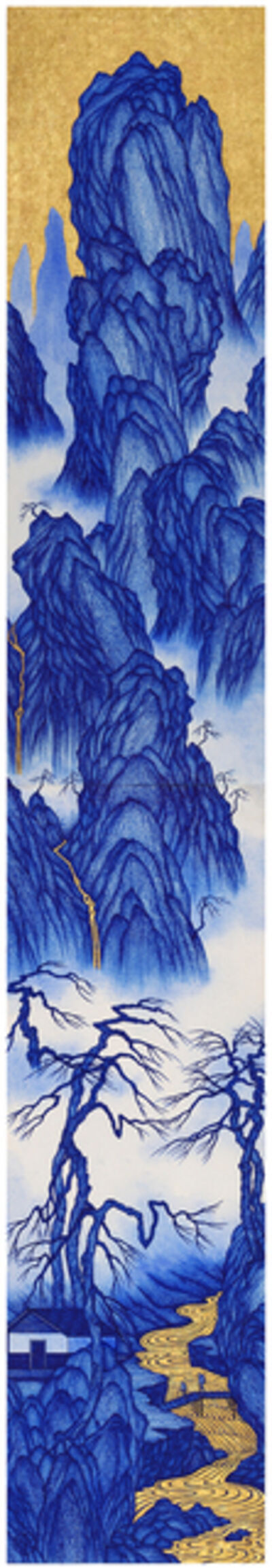Yao Jui-chung 姚瑞中, 'Good Times: Cloud Villa   ', 2014
