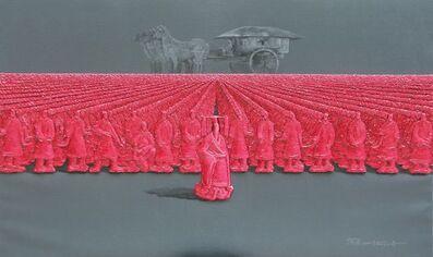 Yu Nancheng 于南澄, 'Emperor's Army'
