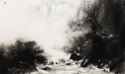 XiaoHai Zhao 赵小海, 'The Waterfall', 2017