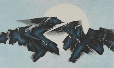 Liu Kuo-sung 刘国松, 'Sun and Moon: Floating? Sinking? 日月浮沉', 2014