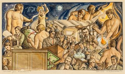 Elmer William Brown, 'Mural for Freedom (Study for Men's City Club, Cleveland, Ohio)', 1942
