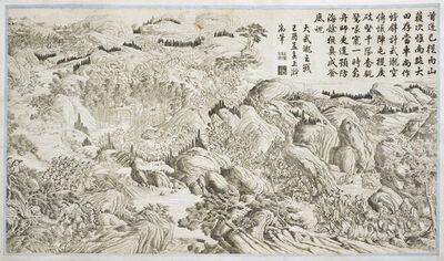 YANG, Dazhang; JIA, Quan and others., 'Pingding Taiwan desheng tu [Victorious Battle Prints of the Taiwan Campaign].', Qianlong 55 [1790].
