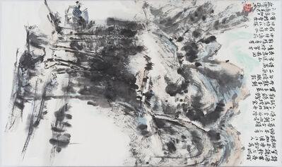 Chua Ek Kay 蔡逸溪, 'A Forest beneath Towering Cliffs'