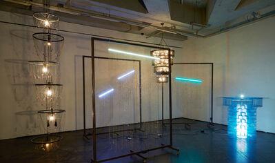 Yoo La Shin, 'Allure', 2014-2017