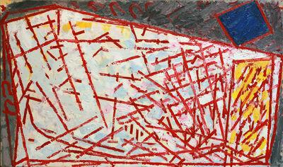 David Urban, 'Returner: Returner 2', 2011