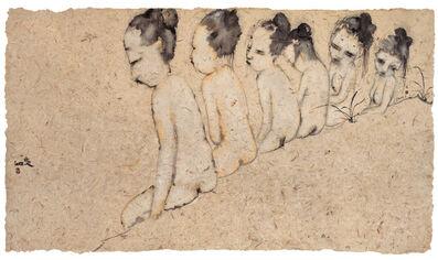 Liu Qinghe, 'The Sixth Day', 2009