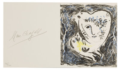 Marc Chagall, 'Frontispiece', c. 1969