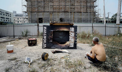 Chen Chieh-Jen 陈界仁, 'Bade Area – The Ritual of Film Screening', 2005