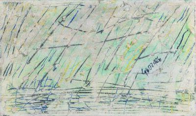 Georges Noël, 'Sous Le Vert La Beauté Tremble', 1998