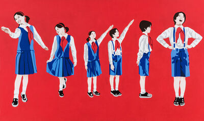 Mina Cheon, 'Happy North Korean Children II', 2015
