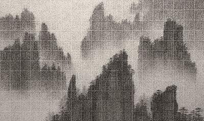 Lee Chun-yi, 'Visualized Landscape', 2018