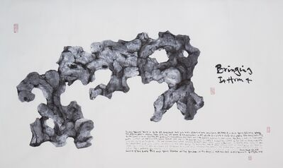 The Master of the Water, Pine and Stone Retreat 水松石山房主人, 'Bringing It Home', 2014