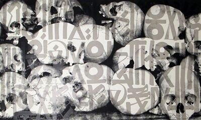 RETNA, 'No Man Knows The Day Nor The Hour of Death (Printer's Proof)', 2011