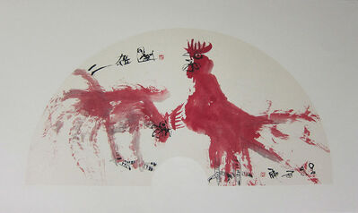 Shi Hu 石虎, 'A Pair of Roosters', 1998