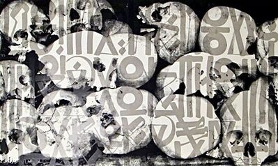 """RETNA, '""""No Man Knows The Day Nor The Hour Of Death"""" ', 2011"""