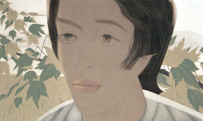 Alex Katz, 'Boy with Branch 2', 1975