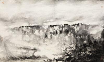 XiaoHai Zhao 赵小海, 'Shimmering Haze', 2017