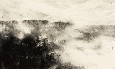 XiaoHai Zhao 赵小海, 'Transcendental', 2016