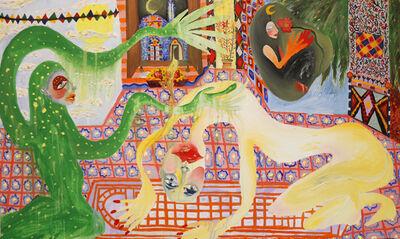 Alymamah Rashed, 'I Am The Truth (Ana Al Haq)', 2017