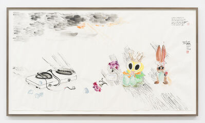 Evelyn Taocheng Wang, 'Max Earnst (It was actually Beckmann) at the Seaside', 2021