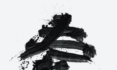 Yuichi Inoue (YU-ICHI), '泰 | Tai (CR66053)', 1966