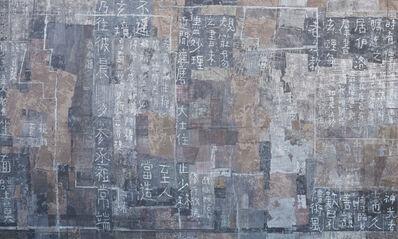 Fong Chung-Ray 馮鍾睿, '2018-10-1', 2018