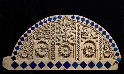 Unknown Indian, 'Tympanum', Late 16th–early 17th century