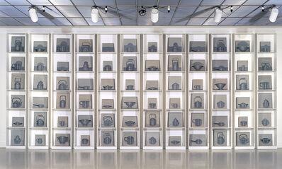 Josefina Guilisasti, 'La vigilia (The Vigil)', 2001