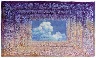 Ahmed Moustafa, 'God is the Light of Heaven and Earth', 1994