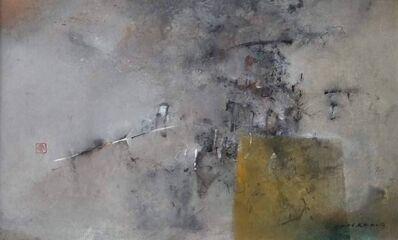 Gao Yi 高异, '清傲 Pride', 2016