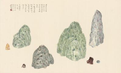 Yuan Hui-Li, 'Discrete Islands No. 12', 2009