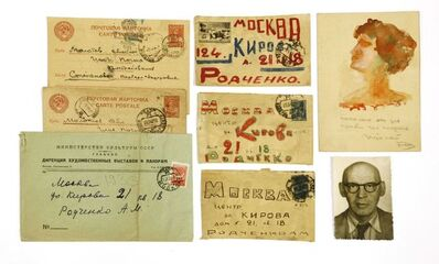 Circle of Alexander Mikhailovich Rodchenko, 'A POSTCARD ADDRESSED TO HIMSELF WHEN IN EXILE WITH A WATERCOLOUR STUDY OF A WOMAN; AN ENVELOPE FROM THE ARTIST ADDRESSED TO HIS FAMILY IN MOSCOW WHILE HE WAS IN EXILE'