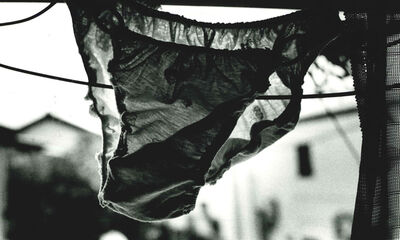 Daido Moriyama, 'HOW TO CREATE A BEAUTIFUL PICTURE 5: A JOURNEY TO A CORNER TOBACCO SHOP', 1987