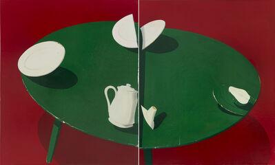 Guangmin Leng 冷广敏, 'Cutting ellipse', 2016
