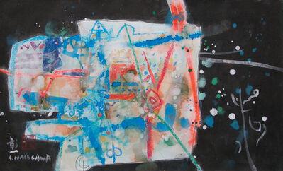 "HASEGAWA Shoishi, 'watercolor ""Petite planète""', 2017"