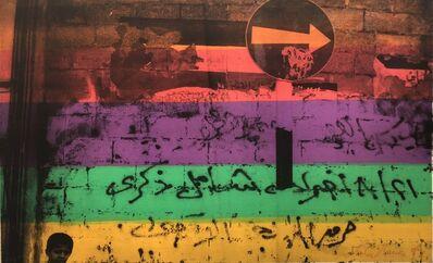 Laila Shawa, 'Road to Jerusalem', 1992