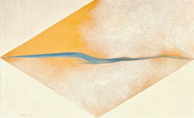 Tomie Ohtake, 'Abstract', 1985