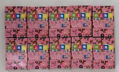 Takashi Murakami, 'Super Flat Museum Toys (Ten Separate Works in Pink Boxes)', 2003